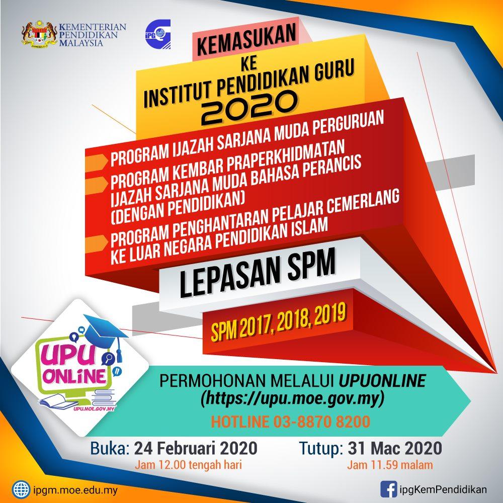 permohonan kemasukan ke ipg 2020