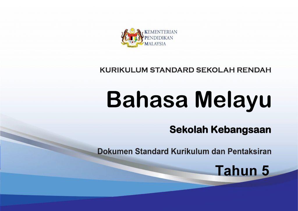 Dskp Kssr Semakan Bahasa Melayu Tahun 5 Tcer My
