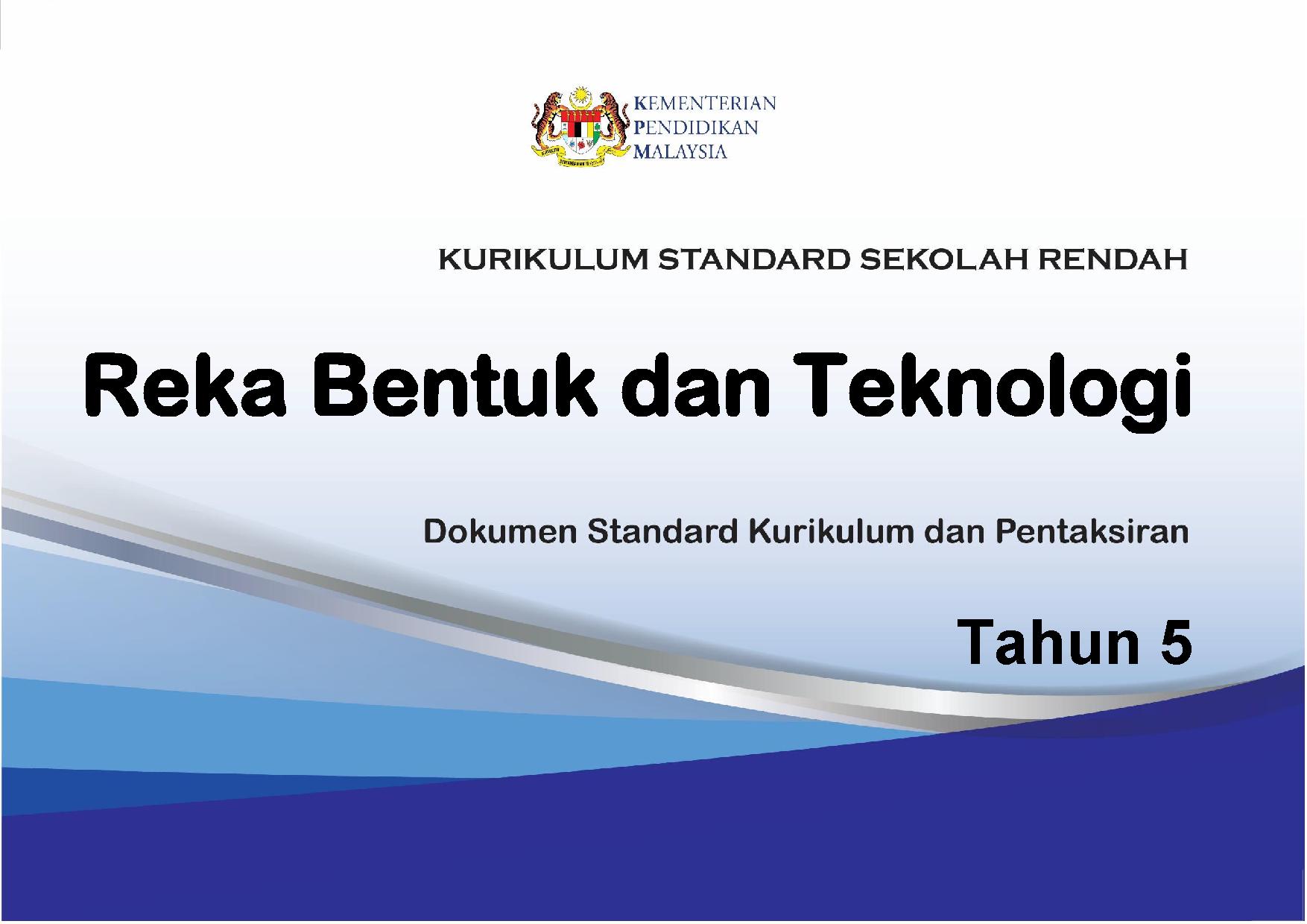 Dskp Kssr Semakan Reka Bentuk Dan Teknologi Tahun 5 Tcer My